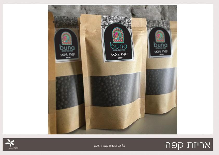 4coffee_packging2