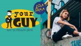 גיא גרגו - אימון והעצמת בני נוער - מיתוג ועיצוב גרפי