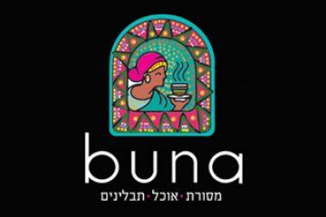 מסעדה אתיופית חדשה בשוק רמלה – עיצוב לוגו לעסק
