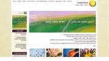 """הילה סופר - מטפלת באמנות ובאנרגיה:  <a href=""""http://www.hilasofer.com """" target=""""_blank"""">www.hilasofer.com </a>"""