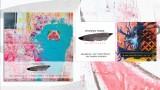 מיתוג ועיצוב גרפי ל'אמנות בקשיבות' מיינדפולנס - מיכאלה מנדה ינקו