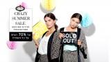 """מיתוג ועיצוב גרפי למיס ביהב אופנה שובבה ברשת: <a href=""""http://www.missbehave.co.il"""" target=""""_blank"""">לאתר</a>"""