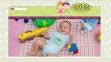 """אורליקה - מתנות לתנוקות בעיצוב מיוחד:  <a href=""""http://www.orlyka.com"""" target=""""_blank"""">www.orlyka.com</a>"""
