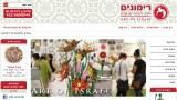 """אתר מכירה של אומנות ישראלית:  <a href=""""http://www.rimonimart.co.il"""" target=""""_blank"""">www.rimonimart.co.il</a>"""