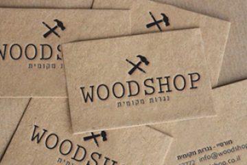 woodshop – נגרות מקומית